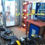 آموزش محاسبات آسانسور در کرج